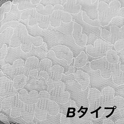 レースマスクオフィスマスク【涼感加工ダブルガーゼ】【送料無料】エレガント改良版立体白レース×ホワイト