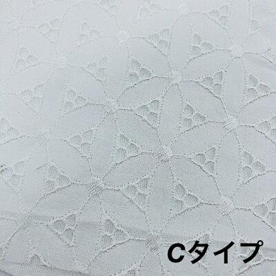 レースマスクオフィスマスク【クールセンサー涼感】【送料無料】エレガント改良版立体白レース×ホワイト