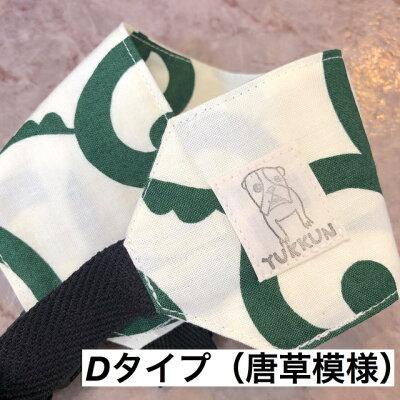 【Dogネッククーラー】オリジナル商品保冷剤ポケット付愛犬SM散歩時首元冷感cool熱中症対策日本製ブルドッグフレブル