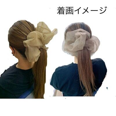 【BIG】ビッグシュシュ大ボリューム【送料無料】オリジナル商品小顔オーガンジーヘアアクセサリー結婚式ヘッドアクセ髪飾り
