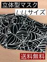 最新作 個性派マスクLL L メンズマスク【人気】立体 スパイダー ハロウィン 蜘蛛【ダブルガーゼ】