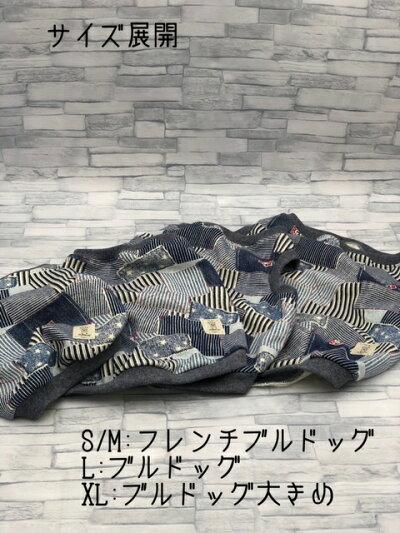 新【オリジナル商品】LXLBoneノースリーブドッグウェアブルドッグフレンチブルドッグフード付犬愛犬4サイズS/M/L/XL散歩部屋着日本製送料無料