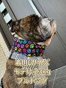 春夏新作【Dogネッククーラー】オリジナル商品 保冷剤ポケット付 接触冷感 愛犬 S M 散歩時 首元 冷感 cool 熱中症対策 日本…