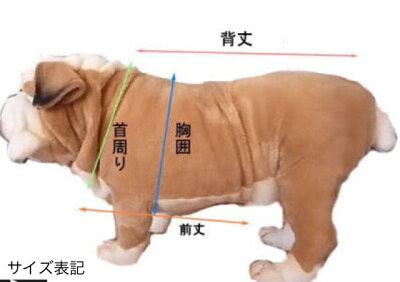 ドッグウウェア【オリジナル商品】LXLピッコリーデニムノースリーブドッグウェアブルドッグフレンチブルドッグ犬愛犬4サイズS/M/L/XL散歩部屋着日本製送料無料