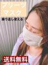 ハンドメイドマスク【人気商品】 繰り返し使える 大人用プリーツ ベージュ×ホワイト 送料無料