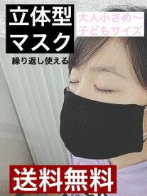 【即納】繰り返し使える布マスク【ダブルガーゼ使用】 Mサイズ リブニットブラック×モカチェック 送料無料