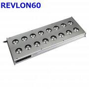 ZOOXREVLONレブロン60LEDライト対応水槽60〜90cm専用ブラケット付MMC企画
