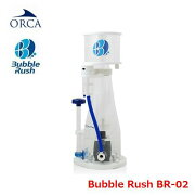 オルカバブルラッシュBR-0250hz対応水量400Lイタリア製ポンプセットSK-200