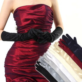 【メール便対応】ドレスの華やかさ引き立てる〜シャイニーサテンドレスグローブ(ミディアム・エルボー)FJ-000130(返品交換不可)