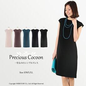 楽天市場 シンプル ワンピース ドレス レディースファッション の通販