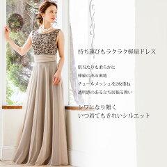 演奏会用ドレス