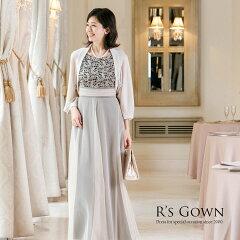 格安で上質なロングドレス
