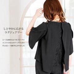 ふわりたおやかスラッシュドスリーブセットアップパンツドレス【あす楽対応】FD-072039