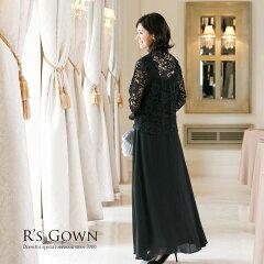 アールズガウン紺色ネイビードレス