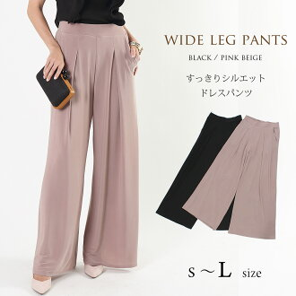 Size S/M/LCF-600514 which wide pantdress underwear pantdress beauty leg expansion and contraction black pink beige of the smooth stretch has a big