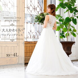 2629289a02f4d ウエディングドレス 刺繍 ホワイト チュール レース ロングドレス 花嫁 演奏会 結婚式 パーティ 演奏会
