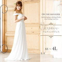 挙式ウエディングドレス