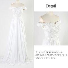 刺繍ホワイトロングドレス