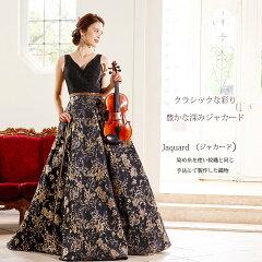 演奏会のドレス
