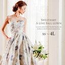 【12/10再入荷】オーガンジーに彩る美色 花柄 ハートカット ビスチェ ドロングレス 結婚式 演奏会用ドレス コンサート…
