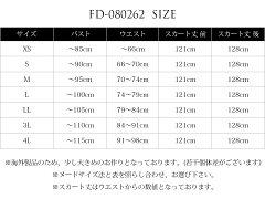 FD-080262サイズ詳細