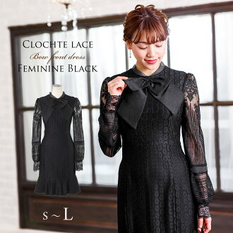 Size knee length concert FD-050153 which the long sleeves race feminine with the wedding ceremony one-piece dress party dress black sleeve has a big