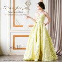 ジャガード織り 演奏会用ロングドレス 結婚式 プリンセスドレス 大きいサイズ 花嫁ドレス レモンイエロー ロングドレ…