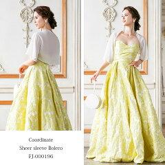明るい色のロングドレス