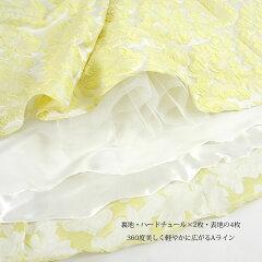 FD-080267黄色ドレス