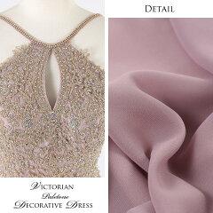 爽やかな色合いが素敵なドレス
