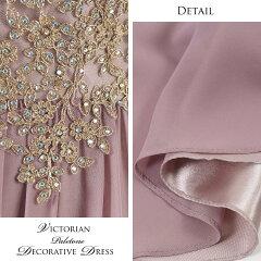 誰でも、より美しく、より華やかに変身させる魔法のドレス