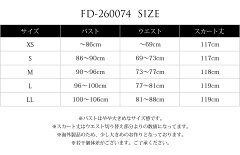 FD-260074サイズ