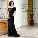 ロングドレス 演奏会 袖付き 袖あり 黒 ロング丈 大きいサイズ レディース ドレス パーティードレス ガラパーティー …