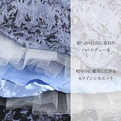 舞台映えブルーグレージャガード演奏会用ロングドレス大きいサイズ演奏会発表会Aラインドレスパーティーガラパーティーフォーマルドレス結婚式高品質水色FD-080276