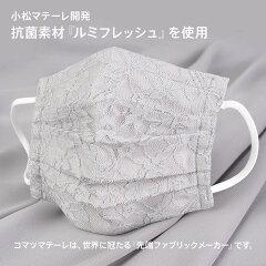 抗菌マスク
