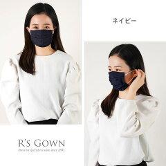 抗菌・防臭マスク