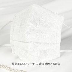プリーツマスク布