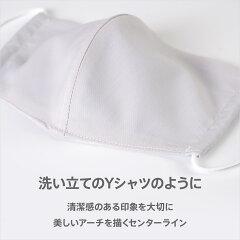 クール冷感マスク夏用接触冷感冷たい涼しい快適