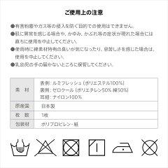 <在庫あり>クールマスク冷感抗菌日本製速乾吸汗消臭夏マスク洗える布マスクゼロクールルミフレッシュ日本素材息苦しくならない蒸れにくい子供用大人用小さ目大き目3サイズMS-012426