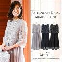 結婚式 ドレス ミモレ アフタヌーンドレス レース 袖有り 七分袖 大きいサイズ プリーツ シフォン アンクル丈 清楚 …
