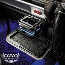 ギャルソン DAD 【 フロントセンターテーブル スクエアタイプ 】 スズキ スペーシア 型式 MK53S ≪ レザーパターン&ウ…