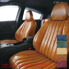 Bellezza シートカバー バーティカルラインタイプ ダイハツ ミラココア 型式 L675S/L685S 年式 H21/8-H24/4/9 グレード プラスG/プラスX/プラスL ≪ 運転席シートリフター有/リア背面分割用 助手席背面裏側ティッシュポケット使用不可 ≫