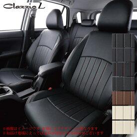 clazzio シートカバー クラッツィオラインタイプ トヨタ カムリハイブリッド 型式 AXVH70 年式 H29/7- 定員 5人 グレード X ≪ 運転席手動シート車用 寒冷地仕様可 ≫※純正本革シート不可