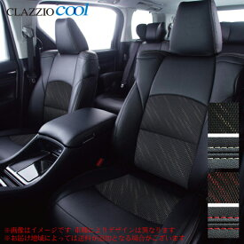 clazzio シートカバー クラッツィオクールタイプ ダイハツ タント 型式 LA650S/LA660S 年式 R1/7- グレード X/Xターボ ≪ 運転席シートリフター無/運転席シートバックテーブル無車用 助手席ベルト巻き戻し鈍化 ≫