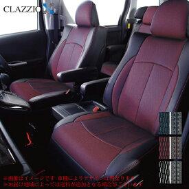 clazzio シートカバー クラッツィオクロスタイプ トヨタ スペイド 4WD 型式 NCP145 年式 H24/8- ≪ 1列目セパレート/運転席アームレスト有/リア背面4:6分割車用 助手席背面ハーフカバー仕様 ≫※運転席背面ティッシュポケット使用不可