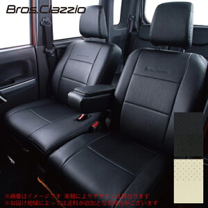 clazzio シートカバー ブロスクラッツィオタイプ マツダ フレアワゴン 型式 MM53S 年式 H30/2-R2/9/2 定員 4人 適合グレード ハイブリッドXS ≪ シートリフター装備車/運転席背面バックテーブル無車