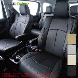clazzio シートカバー クラッツィオネオタイプ トヨタ カムリハイブリッド 型式 AXVH70 年式 H29/7- 定員 5人 グレード X ≪ 運転席手動シート車用 寒冷地仕様可 ≫※純正本革シート不可