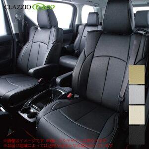 clazzio シートカバー クラッツィオネオタイプ ホンダ ステップワゴン 型式 RF3/RF4 RF5/RF6 RF7/RF8 年式 H15/6-H17/5 定員 8人 ≪ 2列目バタフライシート車用 2列目助手席側が補助席タイプシート 1列目