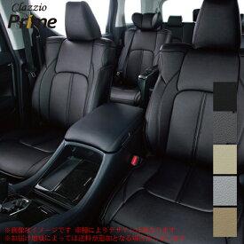 clazzio シートカバー クラッツィオプライムタイプ トヨタ カムリハイブリッド 型式 AXVH70 年式 H29/7- 定員 5人 グレード X ≪ 運転席手動シート車用 寒冷地仕様可 ≫※純正本革シート不可