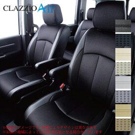 clazzio シートカバー クラッツィオエアータイプ ダイハツ タント 型式 LA650S/LA660S 年式 R1/7- グレード X/Xターボ ≪ 運転席シートリフター無/運転席シートバックテーブル無車用 助手席ベルト巻き戻し鈍化 ≫